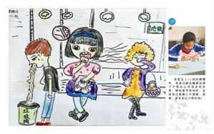 小学生自创漫画明信片宣传公共素养图片